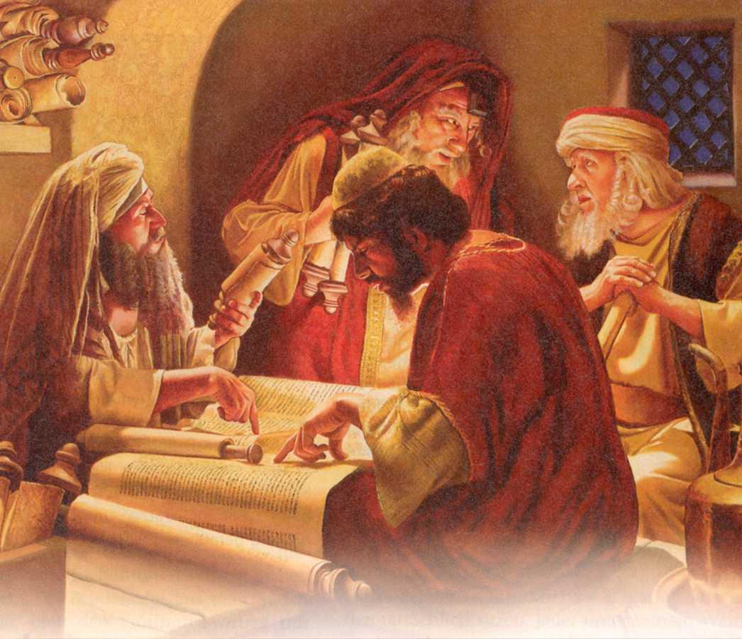 Jewish law teachers