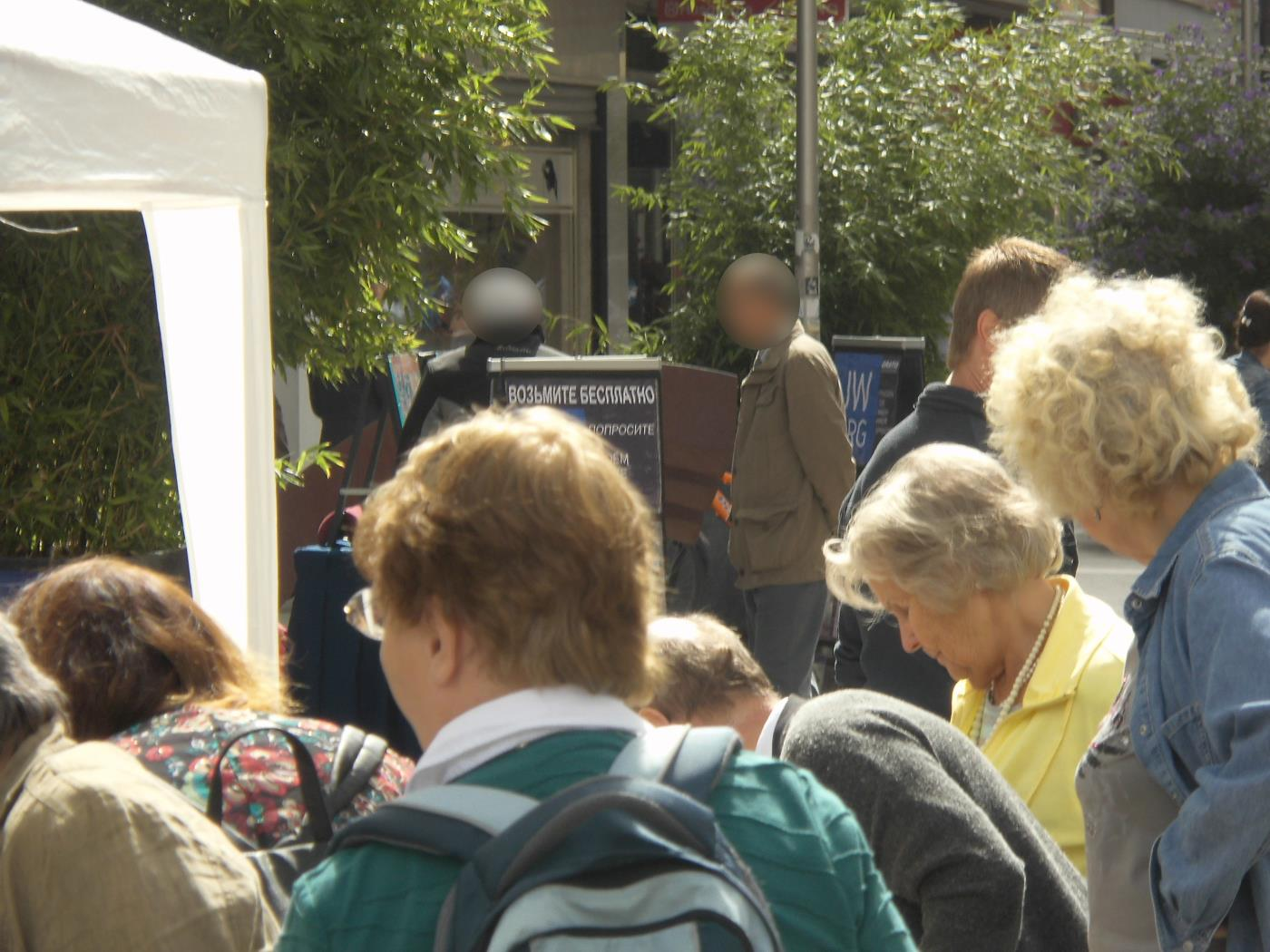 Bruchsal: Jehovah's Witnesses blocked